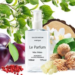 Max Mara Le Parfum 100 ml